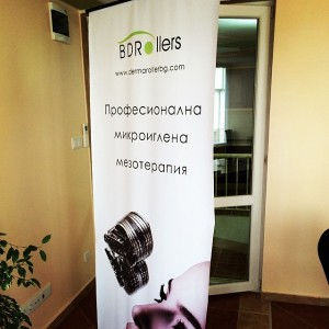 Рекламна агенция Crops | BDRollers